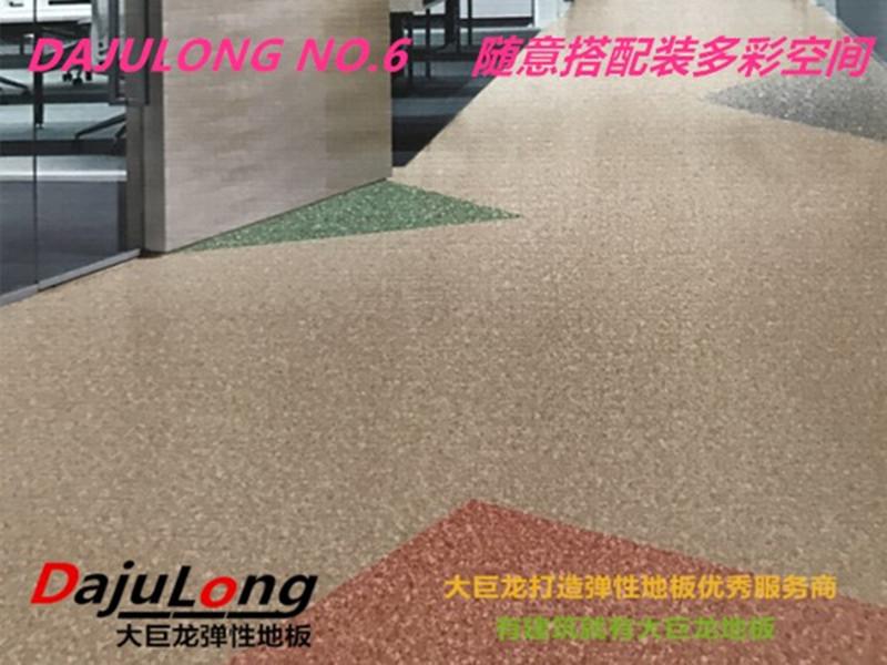 大巨龙NO.6-大巨龙3.0厚度商用卷材pvc塑胶地板